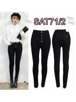 กางเกงยีนส์ขาเดฟเอวสูง กระดุมหน้า5เม็ด สีดำ เรียบหรูดูดี มี SIZE S,M,L,XL