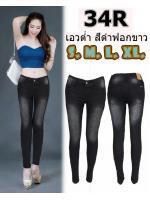 กางเกงยีนส์ขาเดฟเอวต่ำ ผ้ายีนส์ยืด สีดำฟอกขาว สวยมาก ผ้าฟอกนิ่มใส่สบาย มี SIZE S,M,L,XL