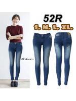 กางเกงยีนส์เอวต่ำ ขาเดฟ ผ้ายืด แบบซิบ สีฟ้าฟอกขาว ใส่กระชับเข้าทรง มี SIZE M,L,XL