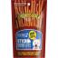 ขนมสุนัข SLEEKY ชิววี่สแน็ค รสไก่ (แบบแท่ง-ห่อใหญ่ 175 กรัม) thumbnail 1