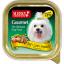 อาหารสุนัข SLEEKY Gourmet รสเนื้อ-ตับ-ผัก - อาหารหมาเล็ก thumbnail 1