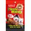 ขนมสุนัข SLEEKY มีทตี้ริง รสเนื้อ - ขนมหมาทุกสายพันธุ์ thumbnail 1