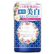 Meishoku organic rose skin conditioner whitening 200 ml.โลชั่นกุหลาบ เติมความชุ่มชื่นให้แก่ผิว ผิวนุ่ม ขาวใส เรียบ ลื่นขึ้น ดีมากๆค่ะตัวนี้