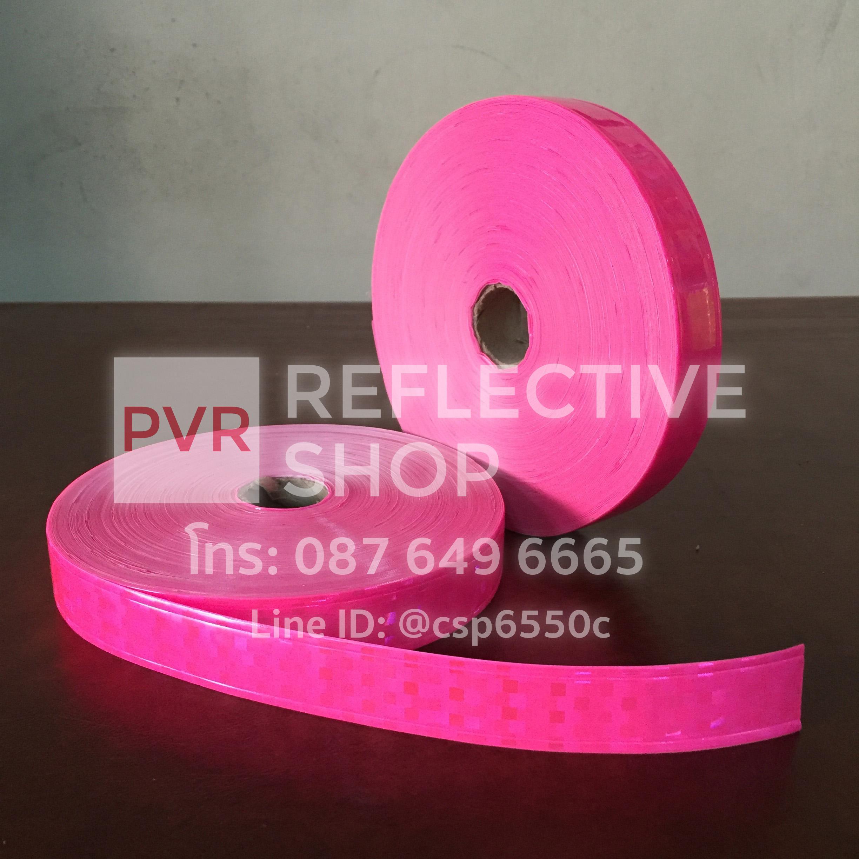 แถบPVCสะท้อนแสง ลายเคฟลา 1นิ้ว สีชมพู