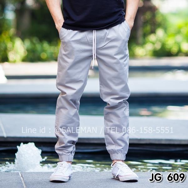 กางเกง jogger JG 609 (สีเทาอ่อน)