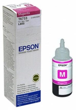 Epson หมึกเติม L-Series สีดำ รุ่น T6733 (Magenta)