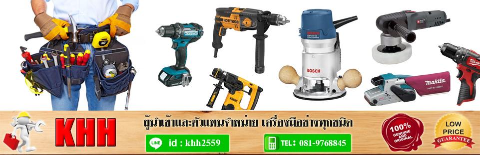 KHH-Tools
