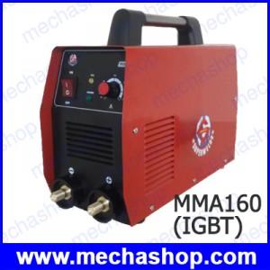 เครื่องเชื่อมไฟฟ้า ตู้เชื่อมไฟฟ้า ระบบอินเวอร์เตอร์ 160 แอมป์ Superwelds MMA160 IGBT Inverter Welding Power Machine