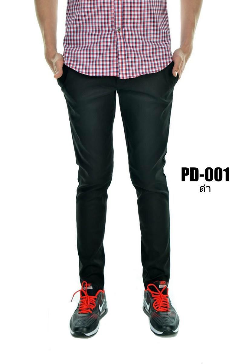 กางเกงขายาว รุ่น PD-001 (สีดำ)