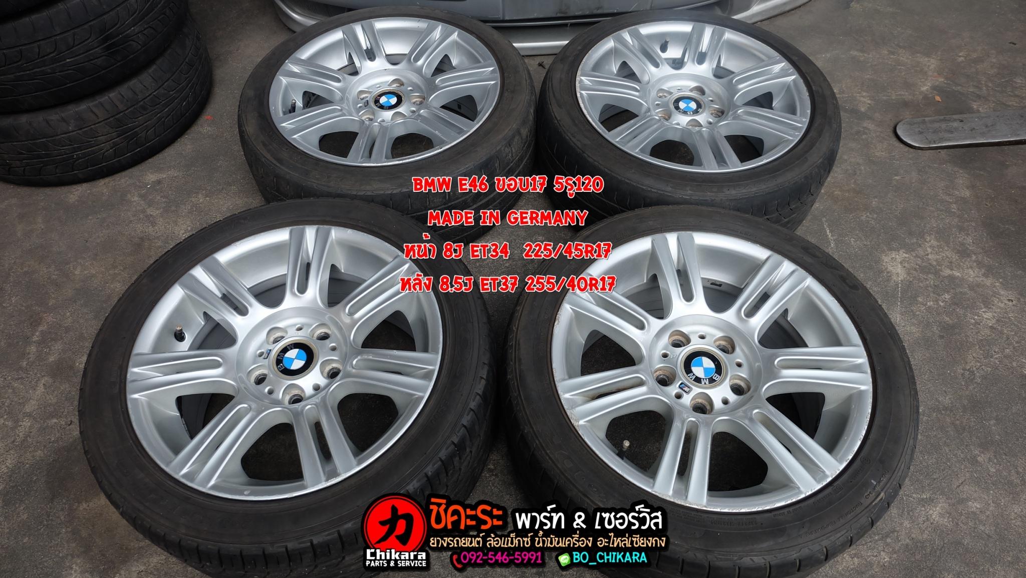 ล้อ BMW E46 ขอบ17 5รู120 หน้า 8.0J ET34// หลัง 8.5J ET37