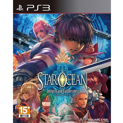 PS3: STAR OCEAN 5: Integrity and Faithlessness (Z3) - Japan [ส่งฟรี EMS]