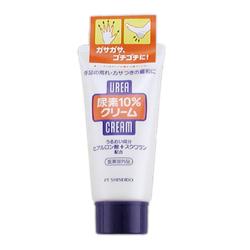 Hand-Foot Urea Cream Shiseido ขนาด 60g ครีมทามือ ทาข้อศอก หรือผิวที่แห้งกร้าน ดีมากๆๆๆค่ะ