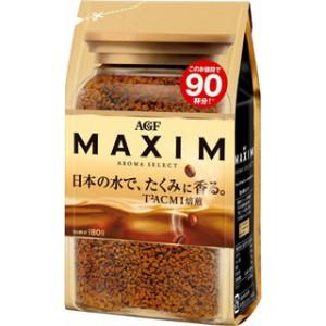 กาแฟ MAXIM Gold blend Aroma select ถุงใหญ่ 180 g.รสชาตินุ่มหอมกลมกล่อม ขายดีมากๆในญี่ปุ่น คอกาแฟไม่ควรพลาดค่ะ