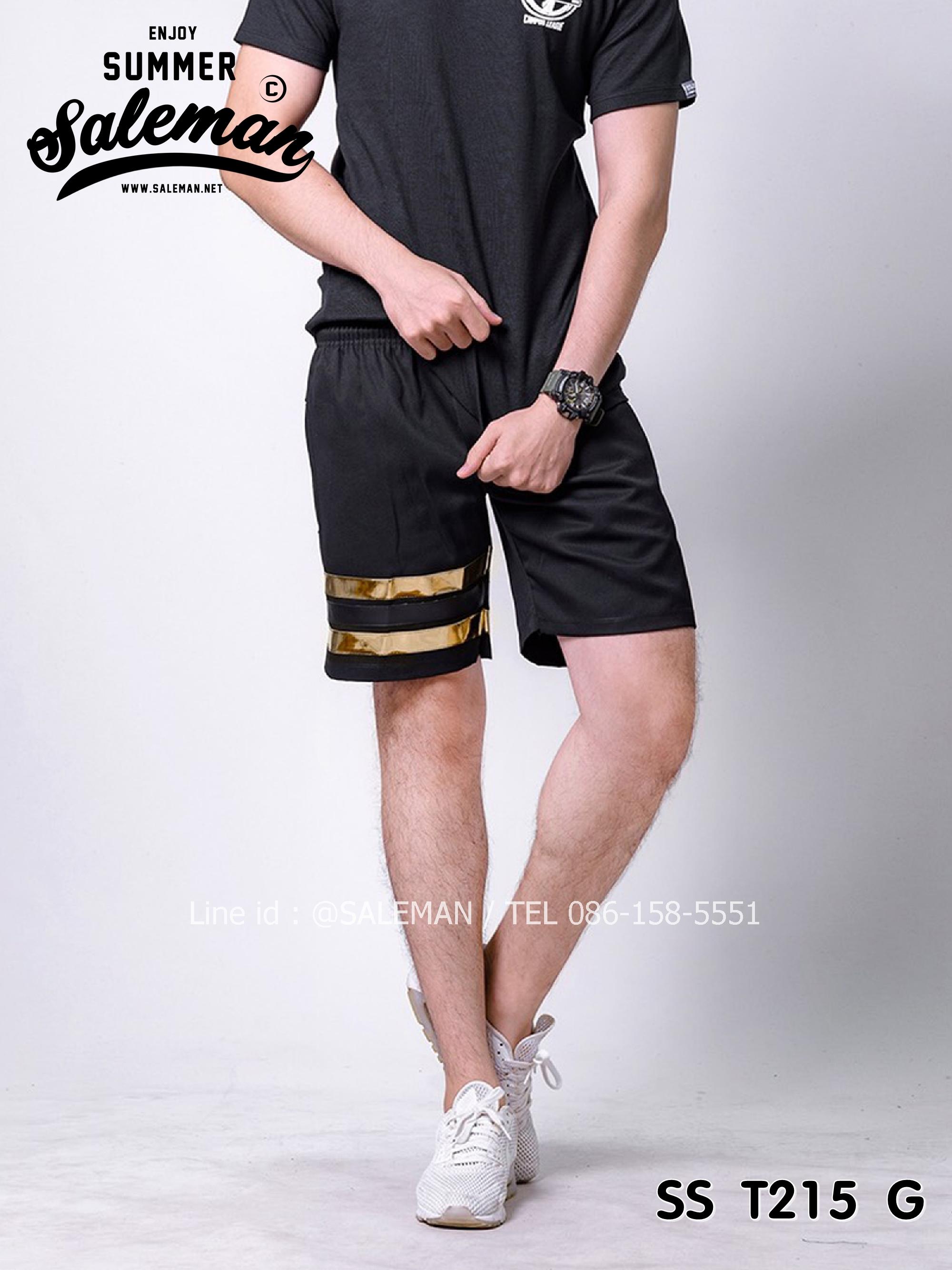 กางเกงขาสั้น พรีเมี่ยม ผ้า COTTON รหัส SST 215 G สีดำ แถบทอง