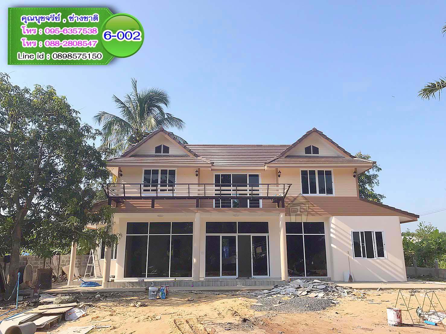 6-002 บ้านน็อคดาวน์ - บ้านหลังใหญ่ - ทรงจั่วมุกซ้อน สำเนา สำเนา