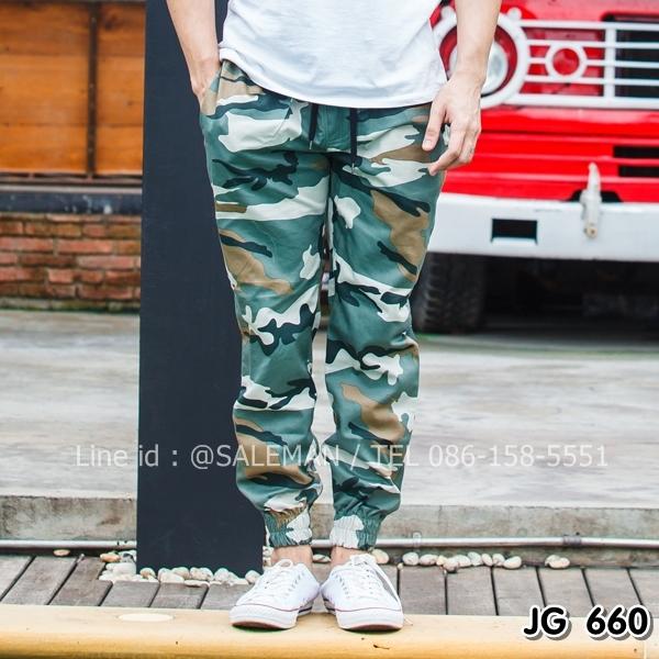 กางเกง jogger ลายทหาร JG660