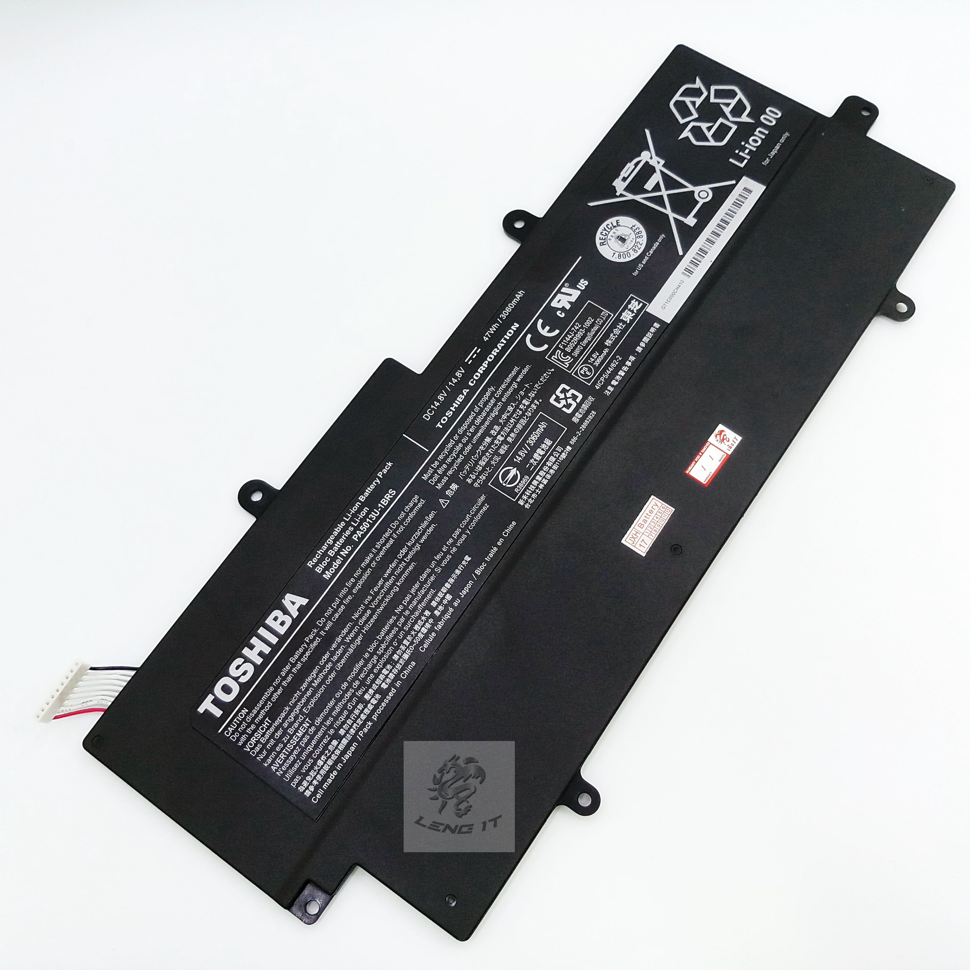 Battery Toshiba Z830 (PA5013U)