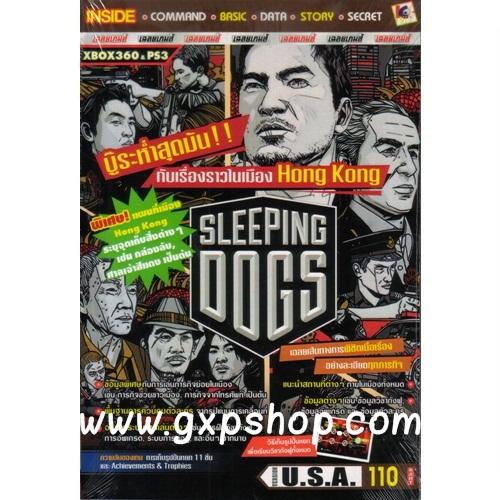 Book: Sleeping Dogs