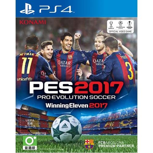 PS4: Winning Eleven 2017 [PES 2017] (Z3) [ส่งฟรี EMS]