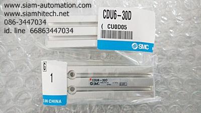 CDU6-30D Compact Cylinder