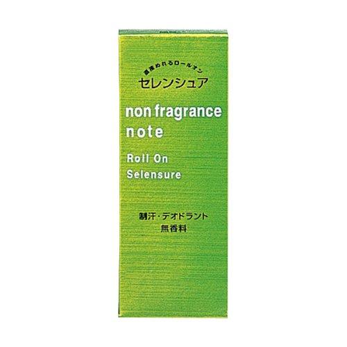 Shiseido non fragrance note roll on selensure 30 ml โรลออน แห้งเร็ว ไม่เหนียวเหนอะหนะ จากญี่ปุ่นค่ะ