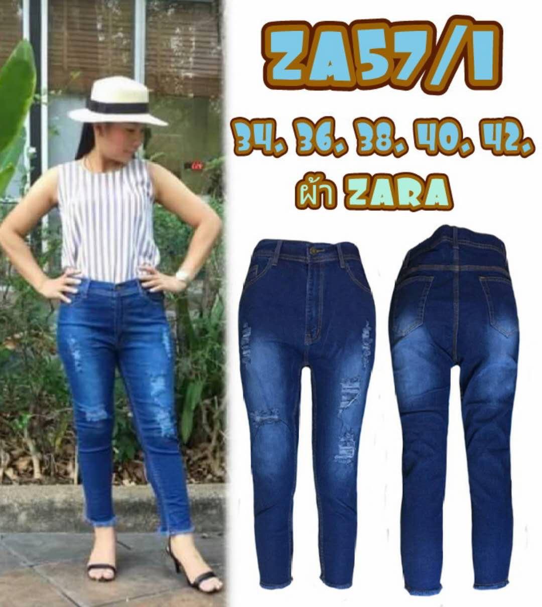 กางเกงยีนส์ไซส์ใหญ่ 8 ส่วนไซส์ใหญ่ ซิบ สีเมจิกฟอกขาว ปลายขาลุ่ย ขาดหน้าเก๋ๆ ผ้า zara มี SIZE 34 36 38 40 42