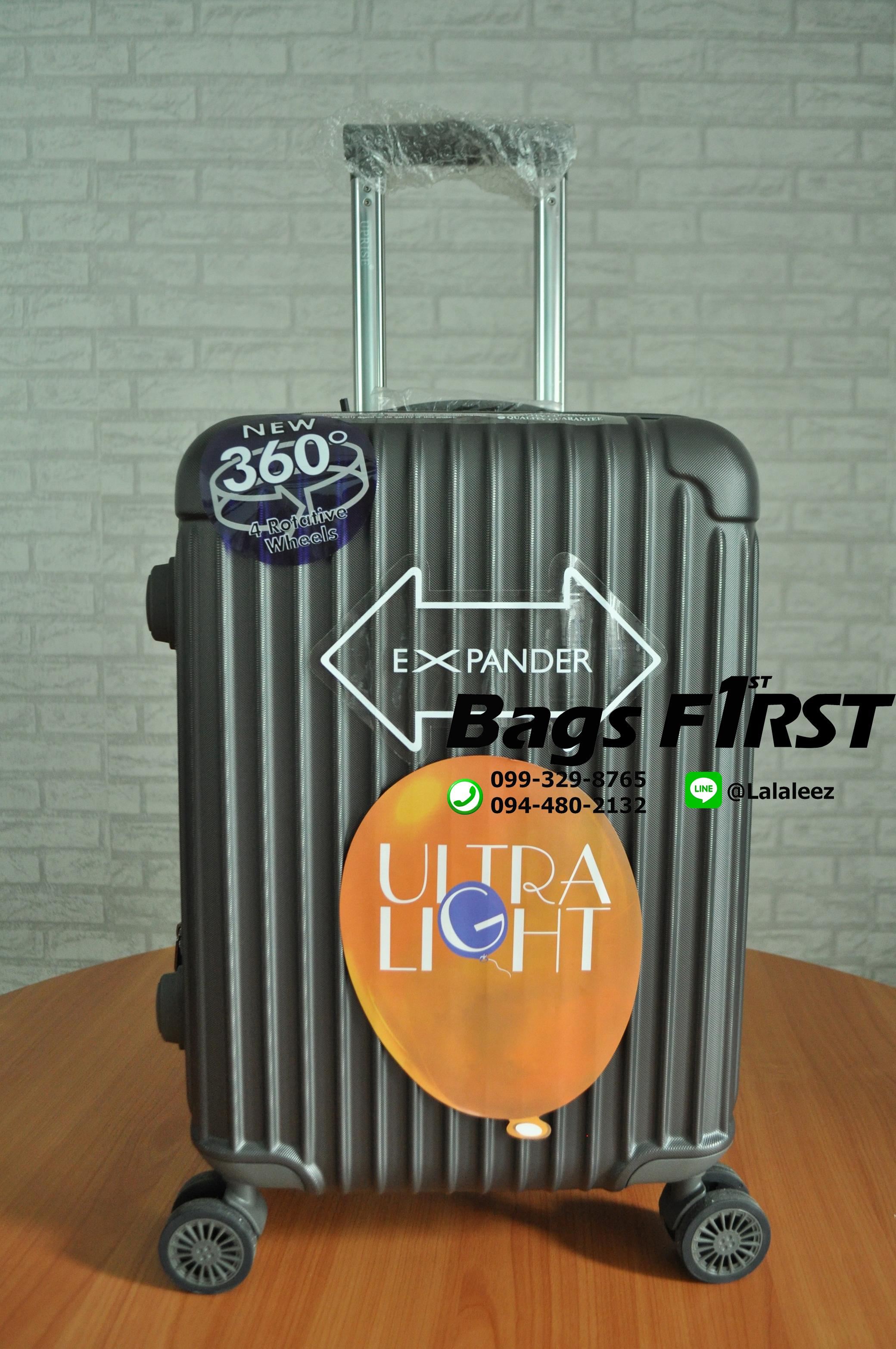 กระเป๋าเดินทาง ไฟเบอร์ รหัส 1205 สีเทา ขนาด 20 นิ้ว