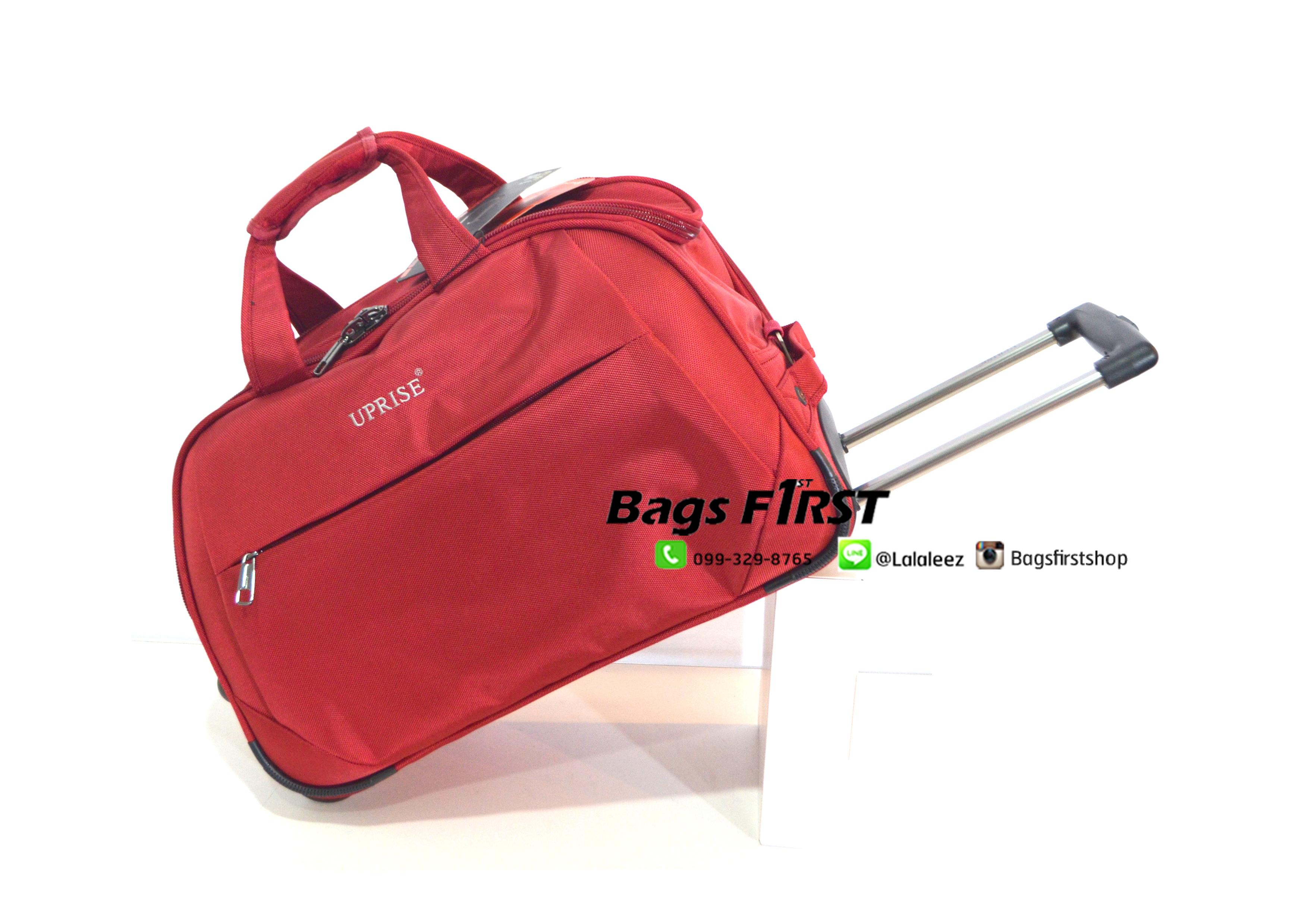 กระเป๋าสะพาย Overnight 2 ล้อ ลากได้ สีแดง