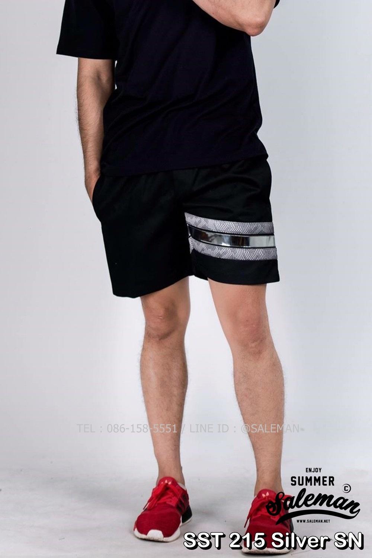 กางเกงขาสั้น พรีเมี่ยม ผ้า COTTON รหัส SST 215 Silver SN สีดำ แถบงูเงิน
