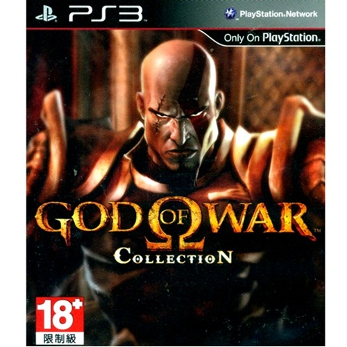 PS3: God of War Collection (Z3) [ส่งฟรี EMS]