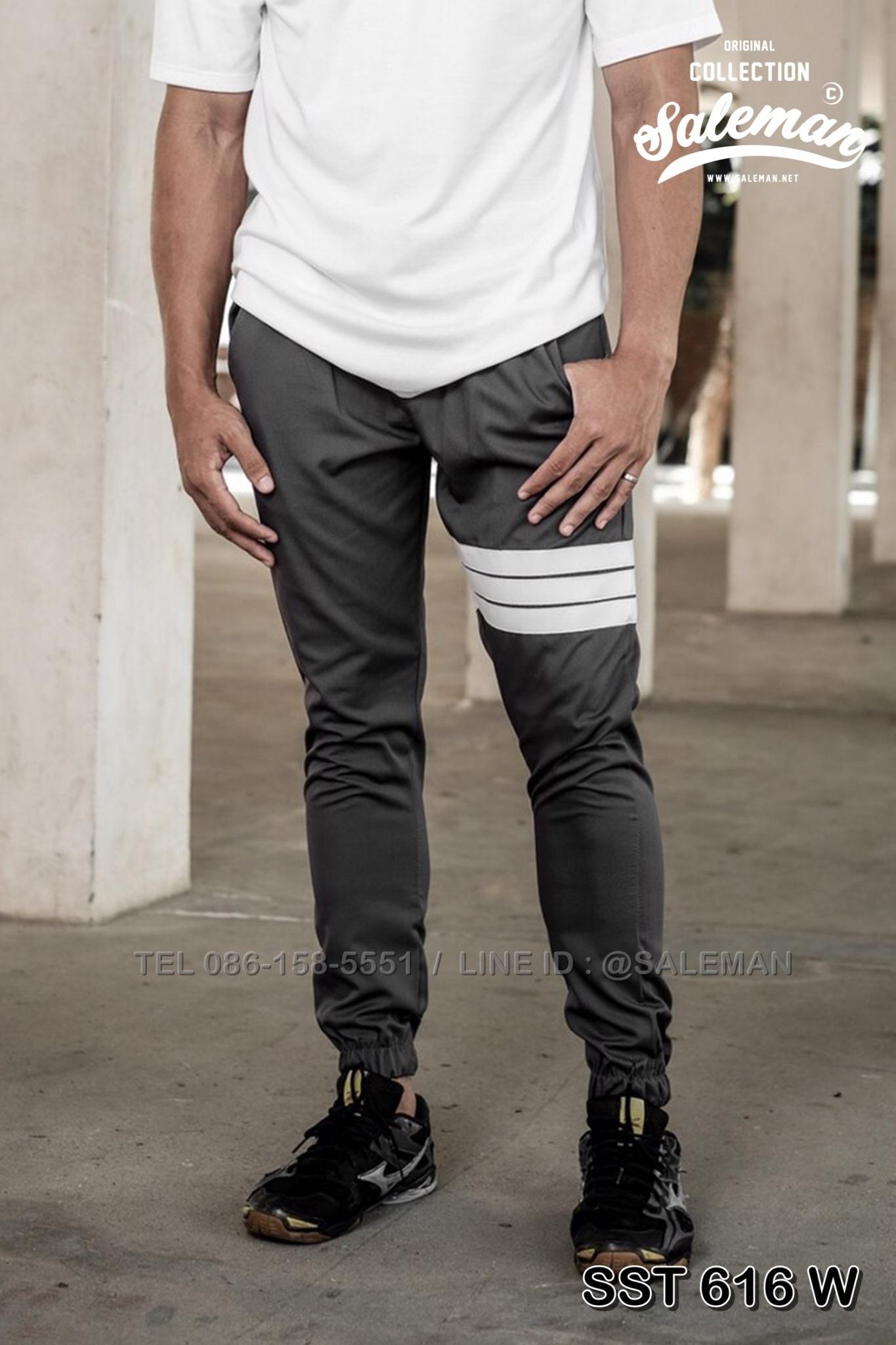 กางเกง JOGGER พรีเมี่ยม ผ้า COTTON รหัส SST 616 W สีเทา แถบขาว SUMMER SALE