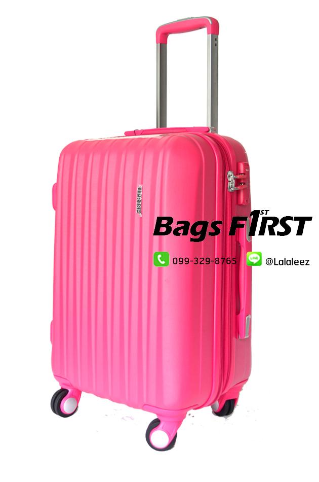 กระเป๋าเดินทางFiber ขนาด 28 นิ้ว สีชมพู