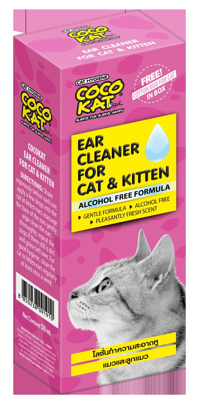 CocoKat โลชั่นทำความสะอาดหู สำหรับแมวทุกสายพันธุ์