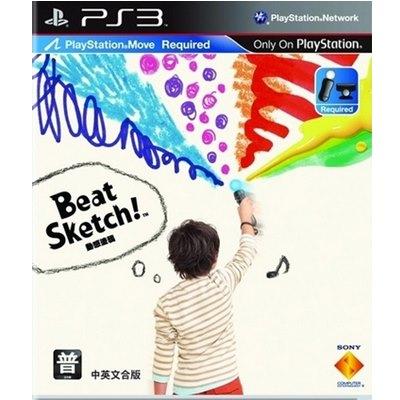 PS3: Beat Sketch! (Z3) [ส่งฟรี EMS]