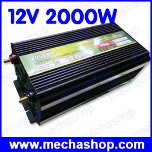 อินเวอร์เตอร์ พร้อมระบบชาร์ทแบตเตอรี่สำรองไฟฟ้า Power Inverter uninterruptible power source 12V 2000W UPS