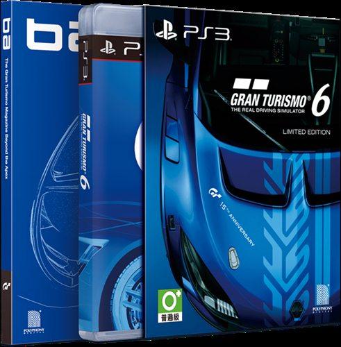 PS3: Gran Turismo 6 - Limited Edition (Z3) [ส่งฟรี EMS]