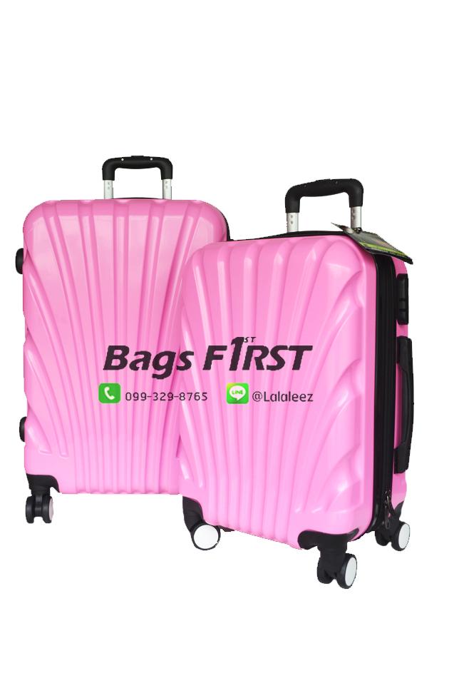 """กระเป๋าเดินทางล้อลาก เนื้อ PC สีชมพู ขนาด 24 """""""
