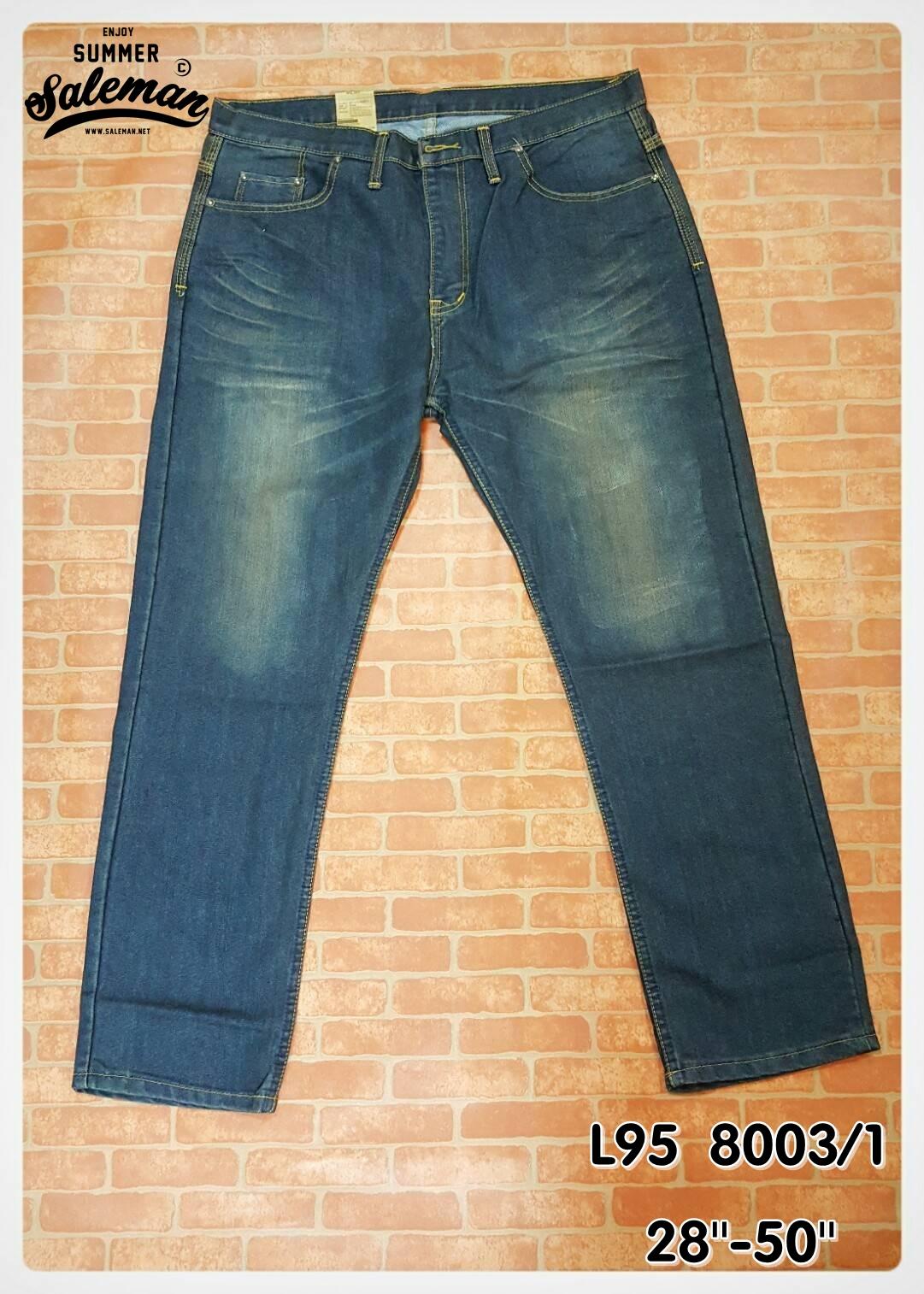 L95 8003/1 กางเกงยีนส์ขายาว ขายกางเกง กางเกงคนอ้วน เสื้อผ้าคนอ้วน กางเกงขายาว กางเกงเอวใหญ่