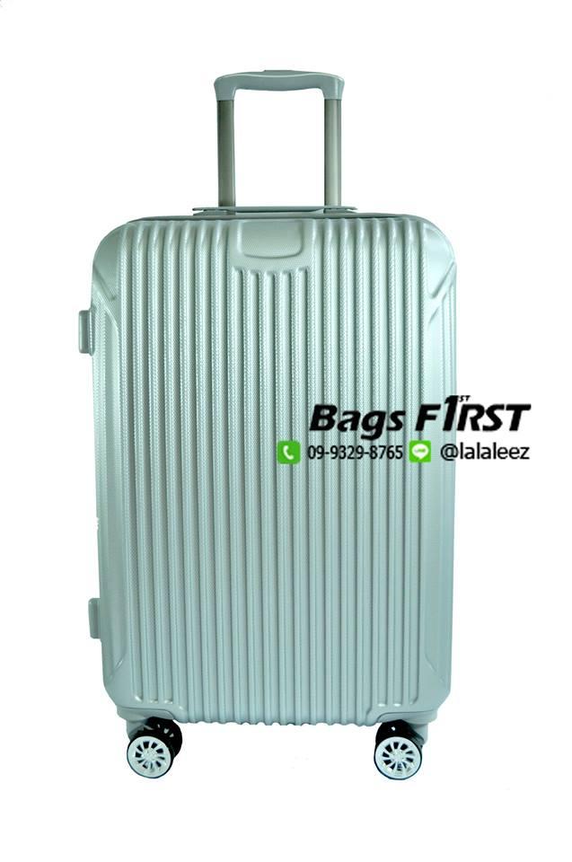 กระเป๋าเดินทางวัสดุไฟเบอร์ รหัส 5327 สีเงิน 20 นิ้ว