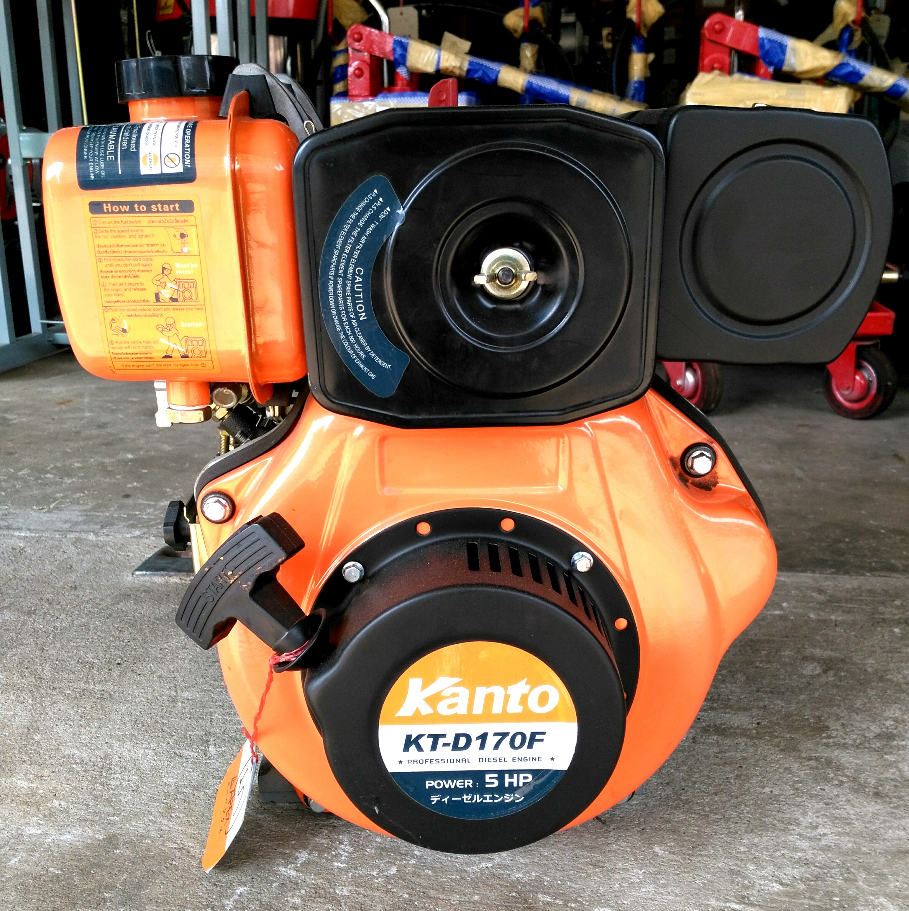 เครื่องยนต์ดีเซล 5 HP KANTO รุ่น KT-D170F