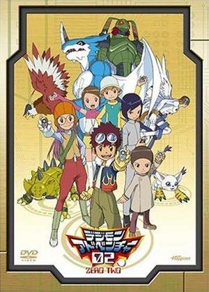 Digimon Adventure 02 / ดิจิมอน แอดเวนเจอร์ 02 / 9 แผ่น DVD (พากย์ไทย)