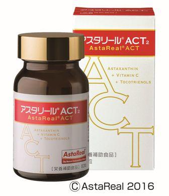 *ส่งฟรี ems*2800 บ. ASTAREAL ACT 2 60 เม็ด รุ่นใหม่เพิ่มปริมาณสาหร่ายแดง ของแท้จากญี่ปุ่น สุดยอดวิตามินรุ่นพรีเมี่ยม ลดเลือนริ้วรอย ชะลอความแก่เพื่อใบหน้าที่อ่อนเยาว์ ดีมากๆจากญี่ปุ่นค่ะ