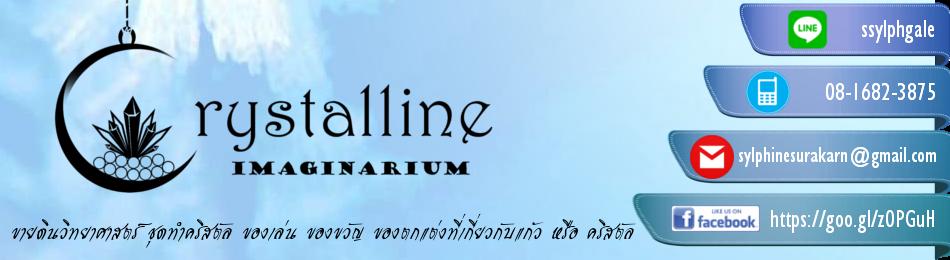 Crystalline Imaginarium