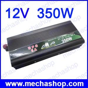 อินเวอร์เตอร์ พร้อมระบบชาร์ทแบตเตอรี่สำรองไฟดับ Power Inverter uninterruptible power source 12V 350W UPS
