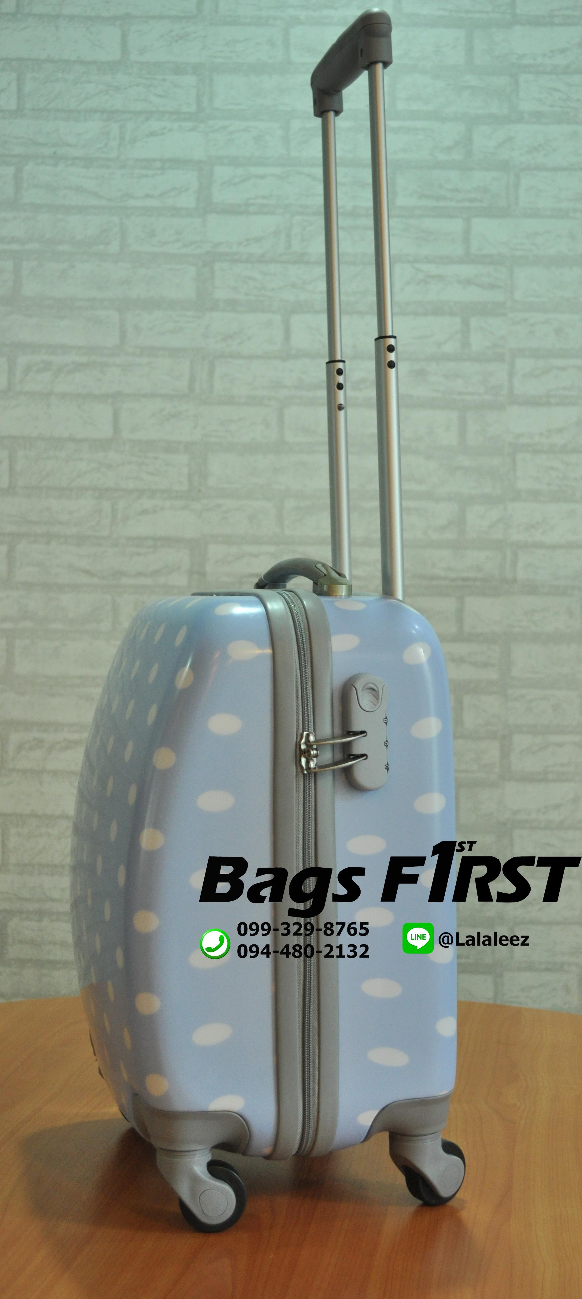 กระเป๋าเดินทางล้อลาก กระเป๋าเดินทางลายจุด กระเป๋าเดินทางน่ารัก กระเป๋าเดินทางคุณภาพดี กระเป๋าเดินทางสี่ล้อ จำหน่ายกระเป๋าเดินทาง ขายกระเป๋าล้อลาก
