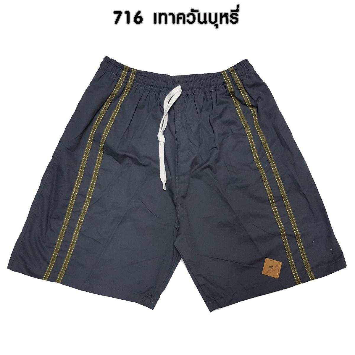 กางเกงขาสั้น SPORT 7 รหัส716 เทาควันบุหรี่