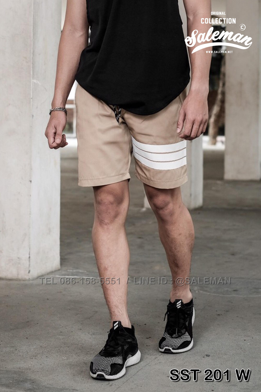 กางเกงขาสั้น พรีเมี่ยม ผ้า COTTON รหัส SST 201 W สีครีม แถบ ขาว