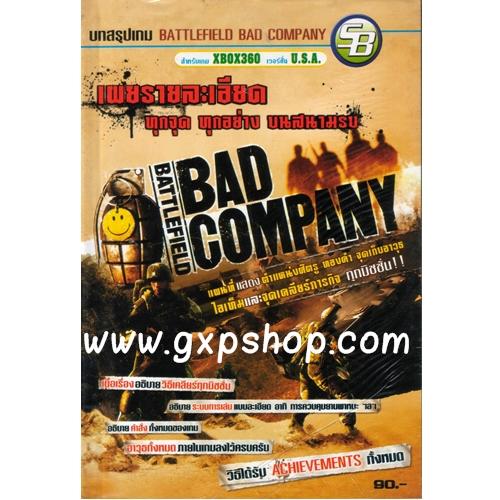 Book: Battlefield Bad Company