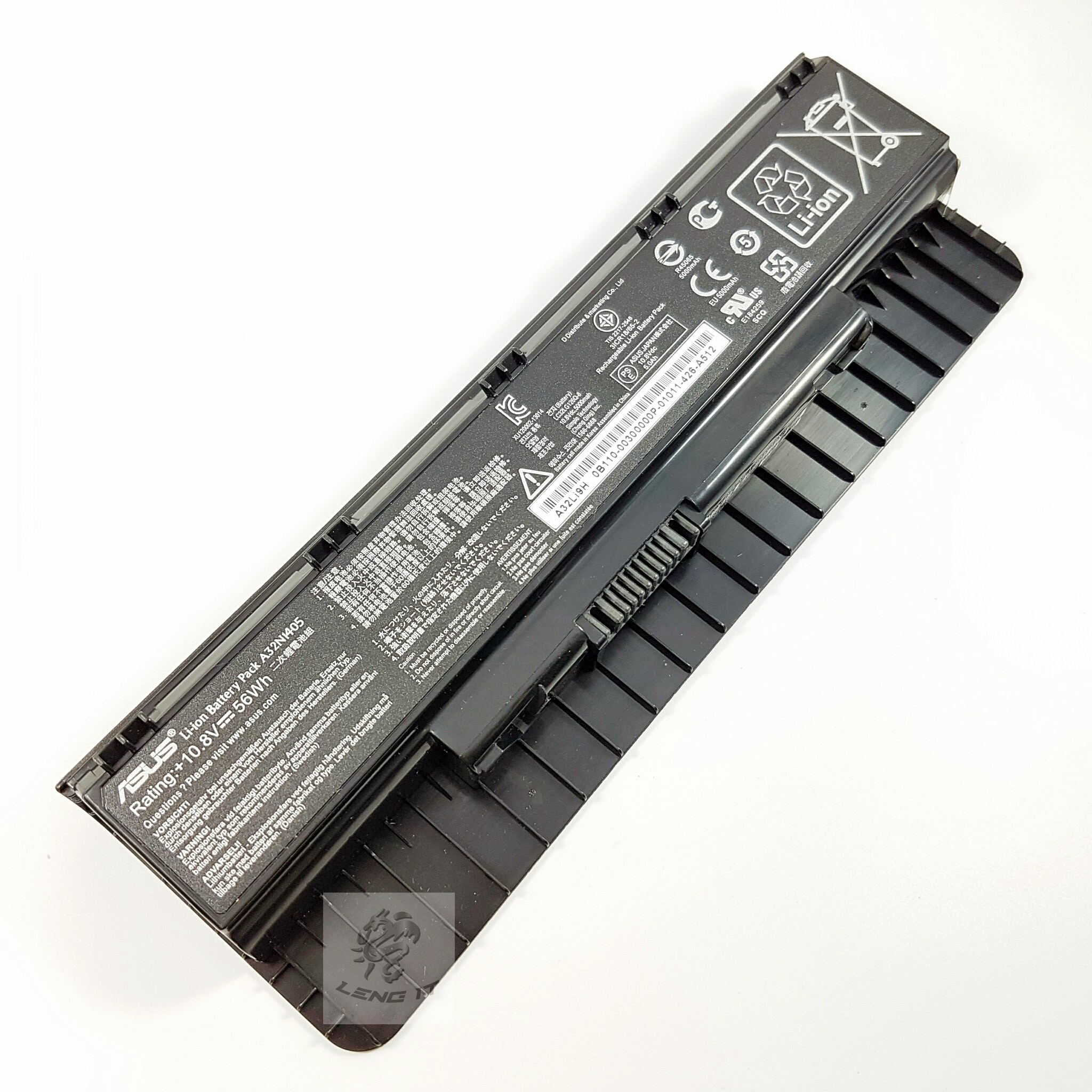 Battery For ASUS A32N1405