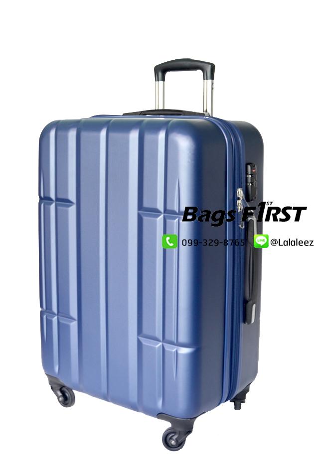 กระเป๋าเดินทางเนื้อไฟเบอร์ ขนาด 25 นิ้ว